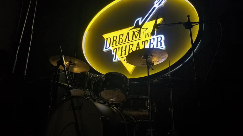 Dream Theater Pub